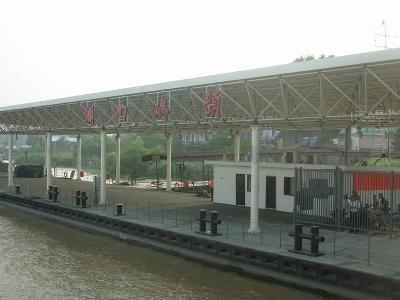 南京の渡し船9
