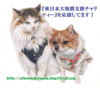 reoribonchan_convert_20110325.jpg
