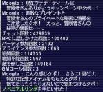 2011-05-11_21-34-41.jpg