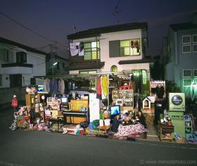 地球家族 日本