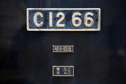 131109-052x.jpg