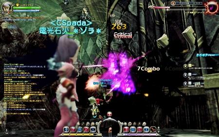 DN 2010-08-01_05