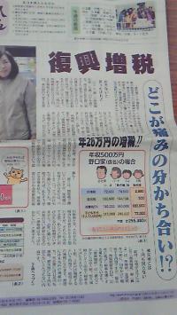 hukkouzouzei_s.jpg