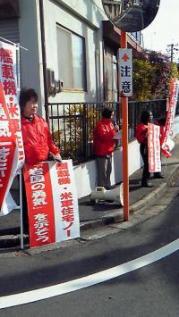 iwakuni1_s.jpg