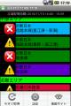 20101110_01.png
