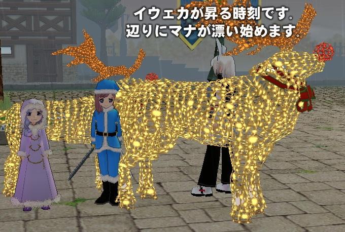 mabinogi_2010_12_19_002.jpg