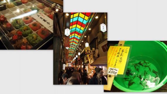 2010-12-0411_convert_20110110202945.jpg