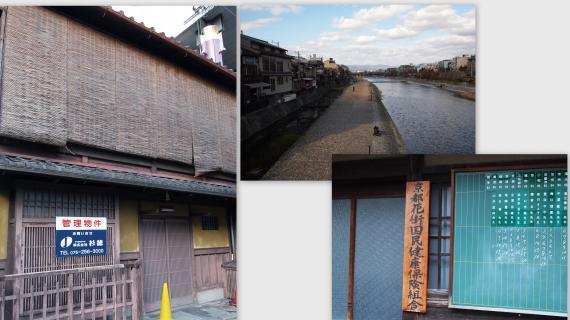 2010-12-047_convert_20110110202822.jpg