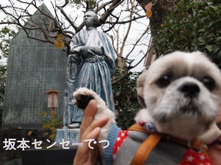 ・搾シ姫C030626_convert_20101214012435