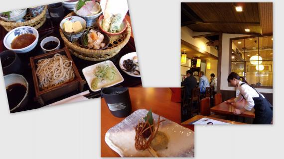 2011-01-08_convert_20110110014043.jpg