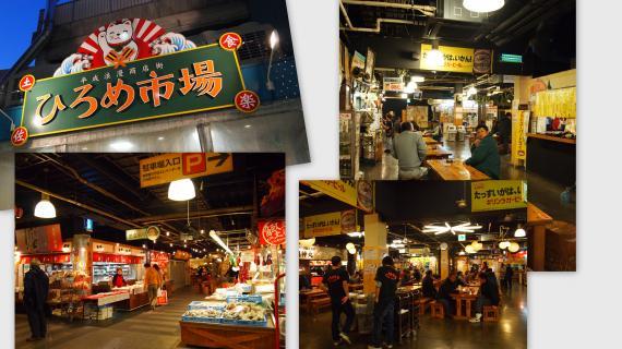 2011-01-1210_convert_20110121153354.jpg