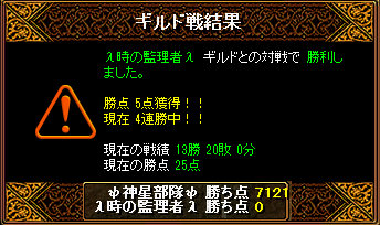 RedStone 11.01.18[00]