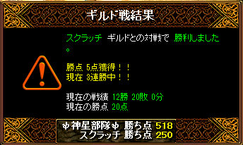 RedStone 11.01.16[04]