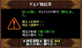 RedStone 11.01.11[00]