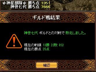RedStone 11.01.23[w]
