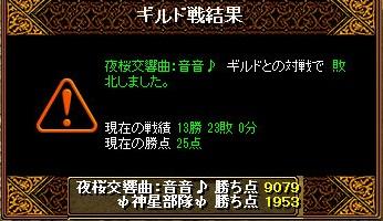 GVt11.01.25[01]