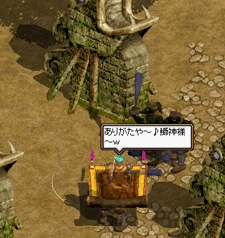 RedStone 11.01.29[13]