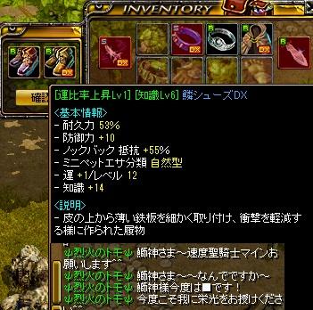 RedStone 11.01.29[08]