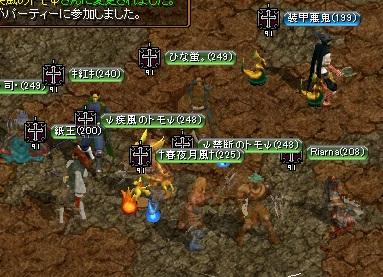 RedStone 11.01.30[02]