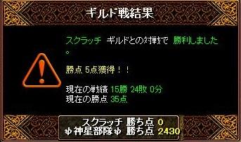 RedStonekextuka 11.02.01[13]
