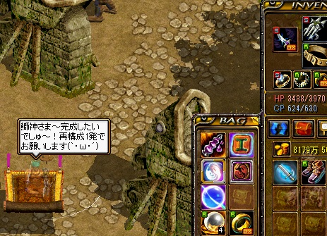 2RedStoneお願い 11.02.02[00]