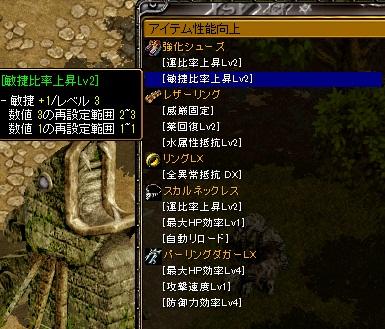RedStone 11.02.02[01]