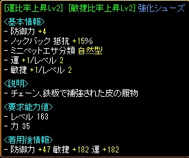 RedStone 11.02.02[03]
