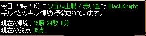 RedStone 11.02.02[05]