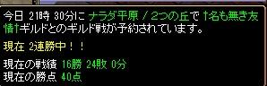 RedStone 11.02.05[03]