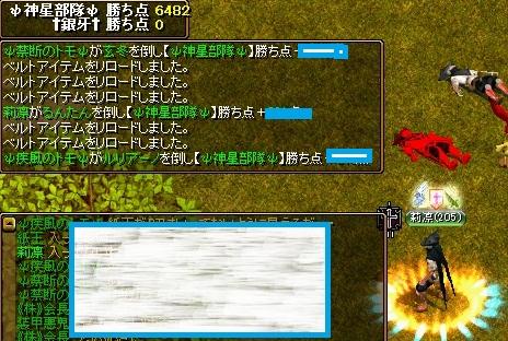 RedStone 11.02.06[01]