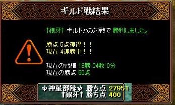 RedStone 11.02.06[15]