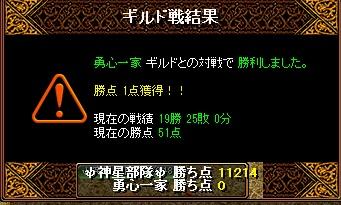 RedStone 11.02.11[06]