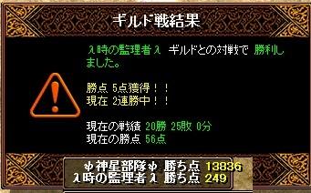 RedStone 11.02.12[02]