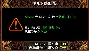 RedStone 11.02.08[04]