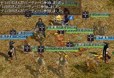 RedStone 11.02.13[01]