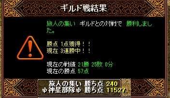 RedStone 11.02.13[10]