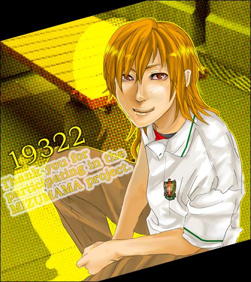 g-mizumama02.jpg
