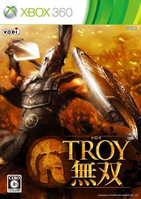 TROY_360_Cover.jpg