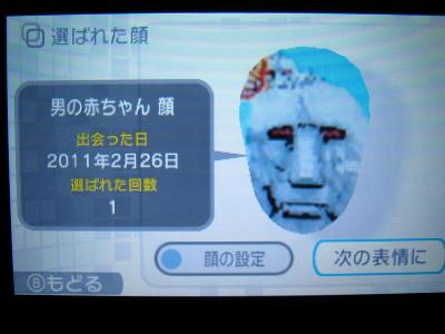 ssIMG_0459.jpg