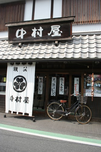 titibuji_456.jpg