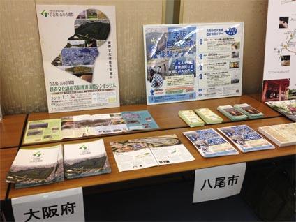 大阪ミュージアム2