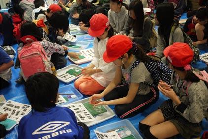 豊中市小学校4