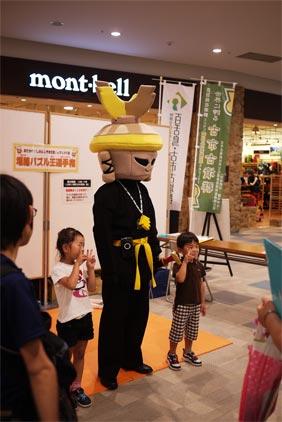 アリオ八尾2012-9