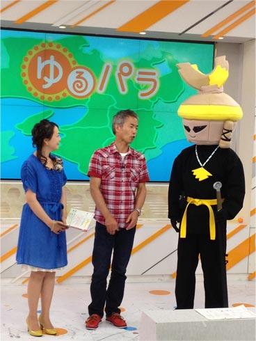 NHK出演1