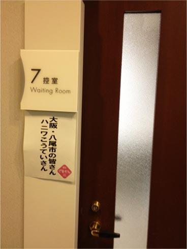 NHK出演5