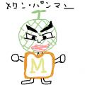 パンマン1