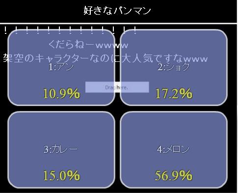 2011y07m22d_235158086.jpg