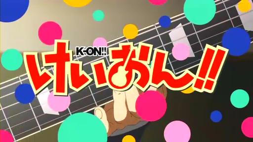 けいおん!! 第17話.mp4_000058058