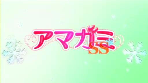 アマガミSS 第5話.mp4_000641390