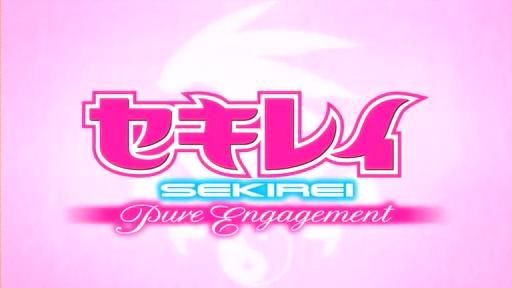 セキレイ~Pure Engagement~ 第05話 「炎ノ鶺鴒」.mp4_000028111